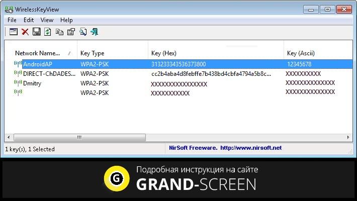 wirelesskeyview-1.jpg