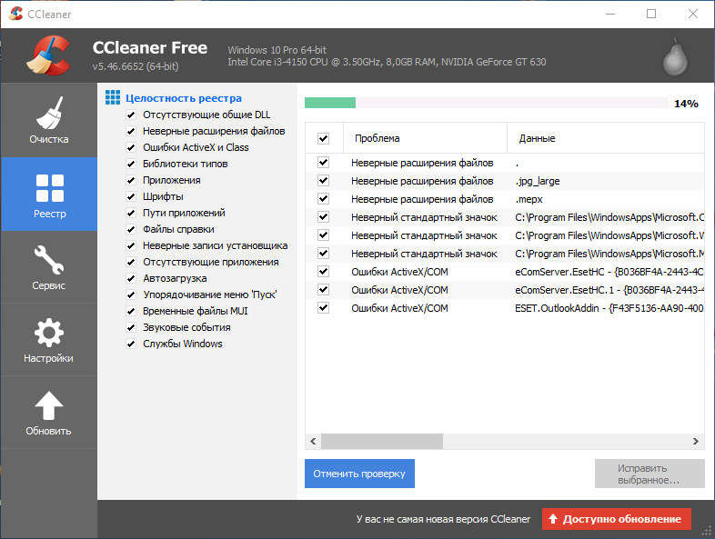 ccleaner.png