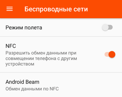 nfc-android.png