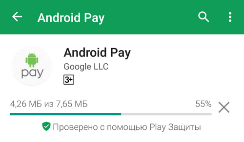 android-play-downloading.png