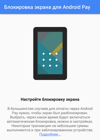 android-pay-blocked.png
