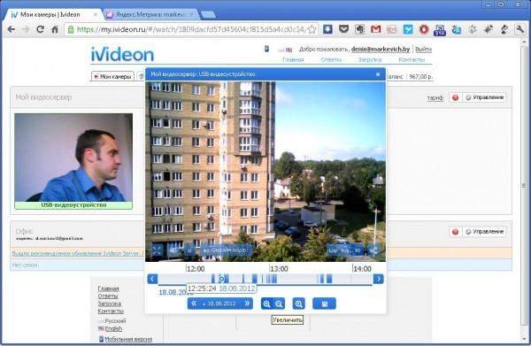 Ivideon-street-600x391.jpg