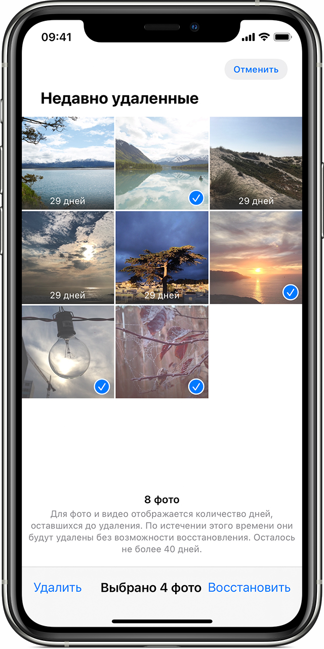 ios14-iphone11-pro-photos-albums-recently-deleted-select.jpg