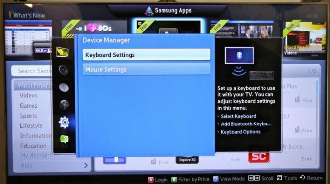 kak-vklyuchit-bluetooth-na-televizore-samsung.jpg