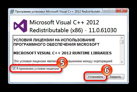 ustanovka-paketa-visual-c-dlya-visual-studio-2012.png