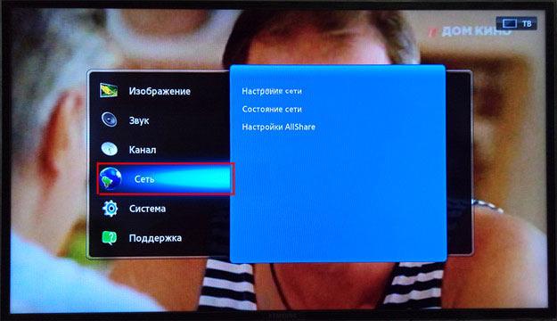 TV-Nastroika1.jpg