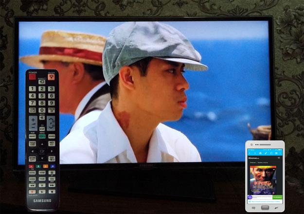 TV-Nastroika-Full-Screen.jpg