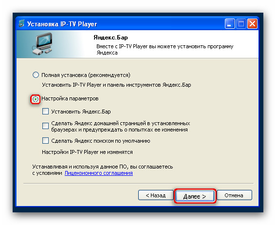 post_5c4831a5df780.jpg