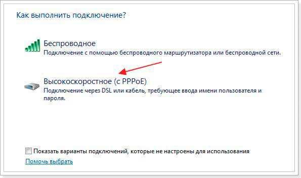 kak_podklyuchit_provodnoj_internet_k_noutbuku_windows_7_5.jpg