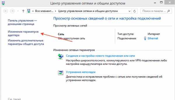 kak_podklyuchit_provodnoj_internet_k_noutbuku_windows_7_8.jpg