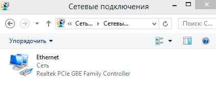 kak_podklyuchit_provodnoj_internet_k_noutbuku_windows_7_9.jpg