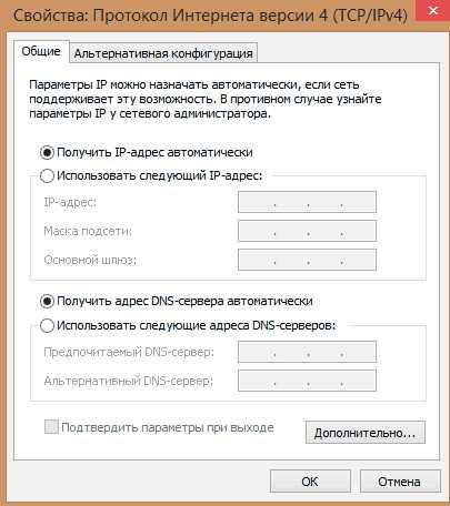 kak_podklyuchit_provodnoj_internet_k_noutbuku_windows_7_11.jpg
