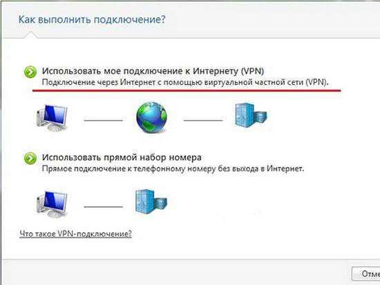 kak_podklyuchit_provodnoj_internet_k_noutbuku_windows_7_17.jpg