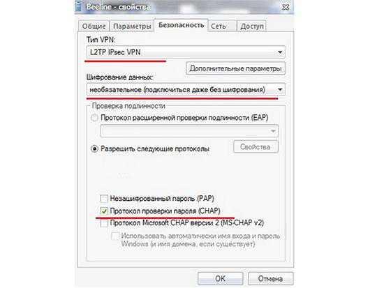kak_podklyuchit_provodnoj_internet_k_noutbuku_windows_7_21.jpg
