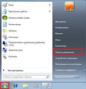 kak_podklyuchit_provodnoj_internet_k_noutbuku_windows_7_25.jpg