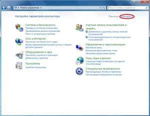 kak_podklyuchit_provodnoj_internet_k_noutbuku_windows_7_26.jpg