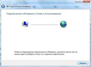 kak_podklyuchit_provodnoj_internet_k_noutbuku_windows_7_32.jpg