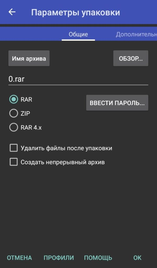 Risunok-3-1-601x1024.jpg