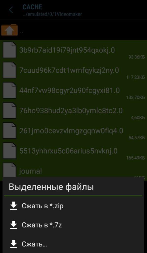 Risunok-7-1-598x1024.jpg