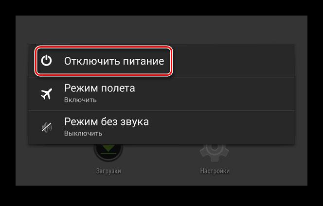 bezop1-min.png