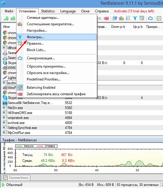 effektivnye-sposoby-uvelicheniya-skorosti-interneta-4.png