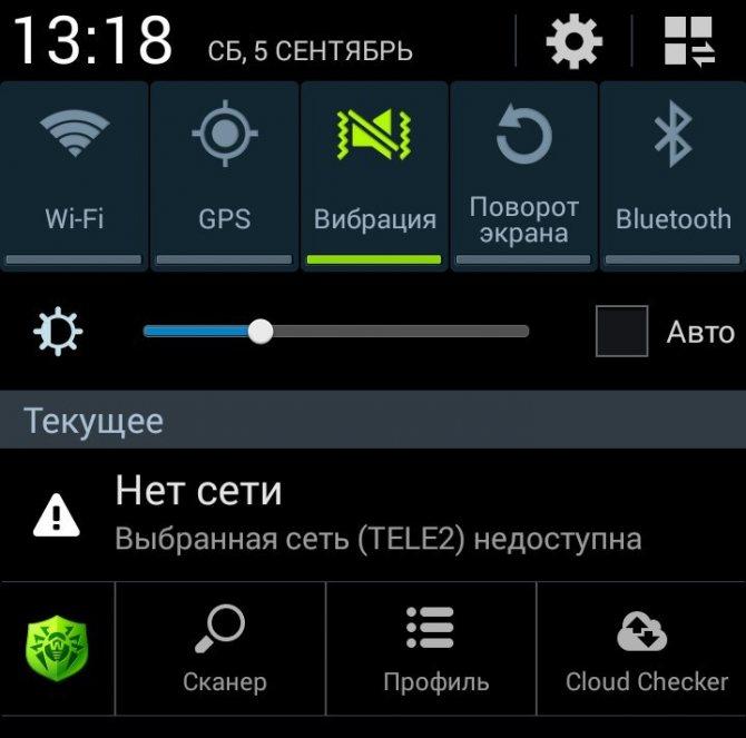 tele2-ne-rabotaet2.jpg