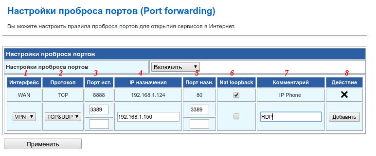 portforward2.png