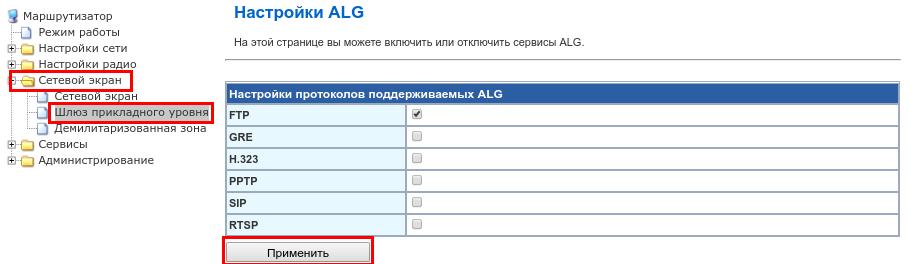 alg.png