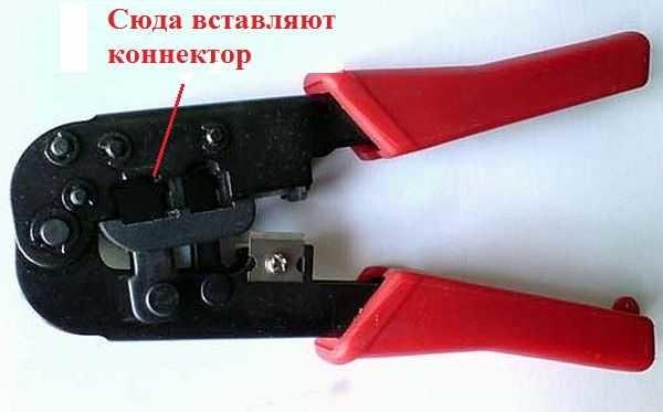 internet-rozetka-8-600x373.jpg