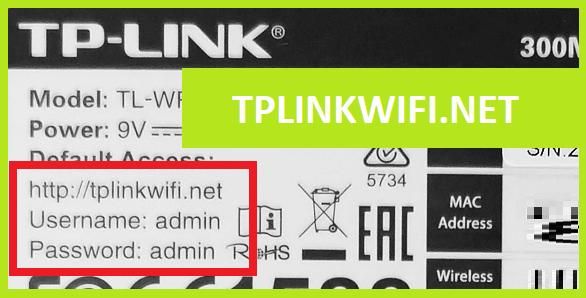 tplinkwifi-net-vhod-admin-admin.png