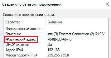 wifi-v-metro-cherez-kompyuter.jpg