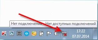 kompyuter-s-krasnyim-krestikom.jpg