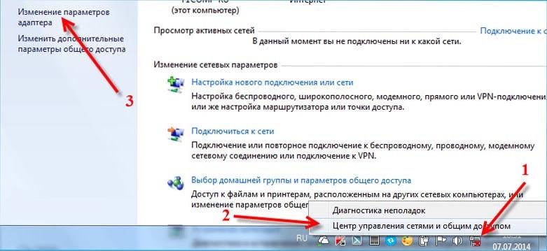 Setevyie-podklyucheniya.jpg