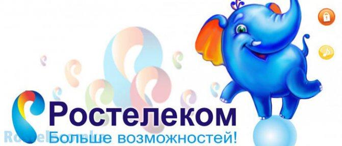 sputnikovyj-internet-rostelekom-v-chastnyj-dom.jpg