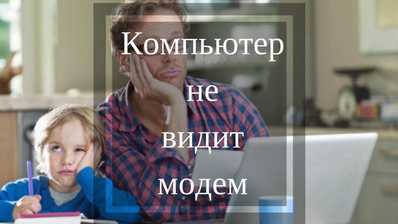 pk_n_vdt_mdm-1.jpg
