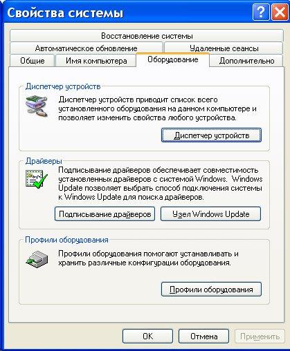 dlgsystem2.jpg