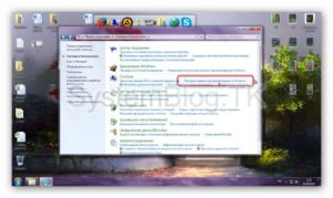 Kak-uznat-indeks-proizvoditelnosti-Windows-7-i-kak-ego-povysit-3-300x179.jpg