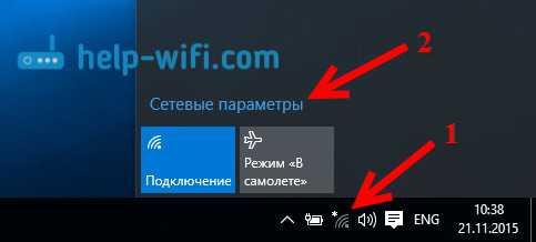 windows_10_ne_podklyuchaetsya_k_wifi_proverka_trebovanij_seti_2.jpg