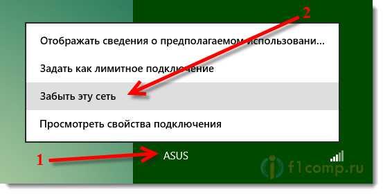 windows_10_ne_podklyuchaetsya_k_wifi_proverka_trebovanij_seti_18.jpg
