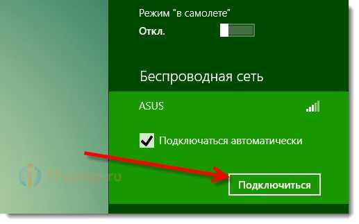 windows_10_ne_podklyuchaetsya_k_wifi_proverka_trebovanij_seti_19.jpg