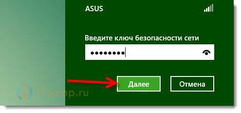 windows_10_ne_podklyuchaetsya_k_wifi_proverka_trebovanij_seti_20.jpg