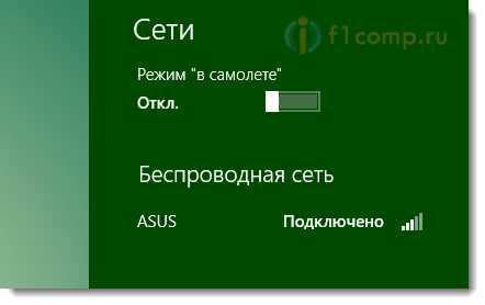 windows_10_ne_podklyuchaetsya_k_wifi_proverka_trebovanij_seti_21.jpg