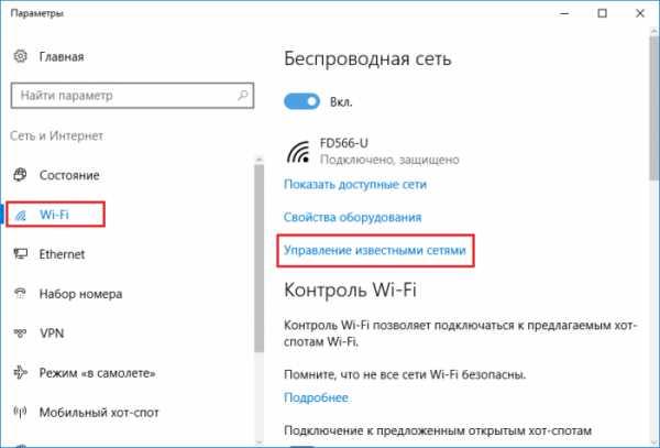windows_10_ne_podklyuchaetsya_k_wifi_proverka_trebovanij_seti_25.jpg