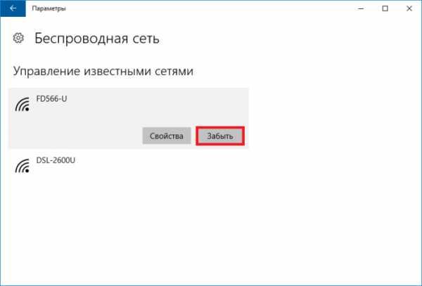 windows_10_ne_podklyuchaetsya_k_wifi_proverka_trebovanij_seti_26.jpg