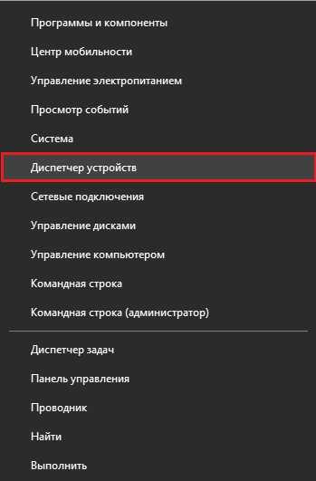 windows_10_ne_podklyuchaetsya_k_wifi_proverka_trebovanij_seti_29.jpg
