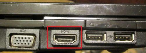 HDMI-na-noutbuke-500x183.jpg