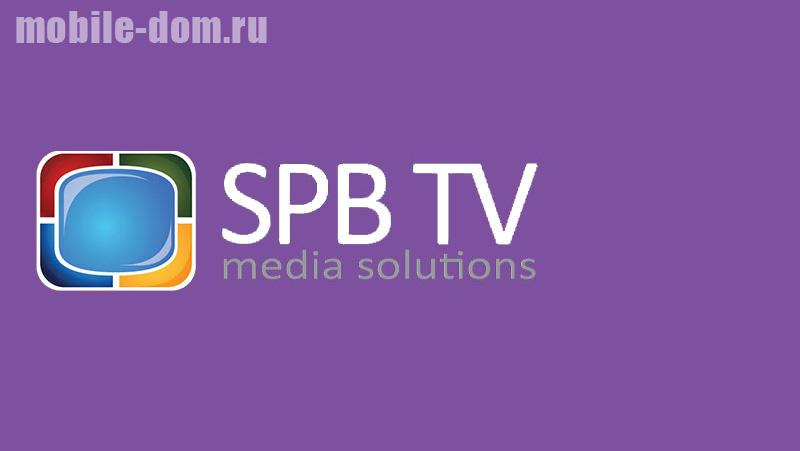 SPB-TV.jpg
