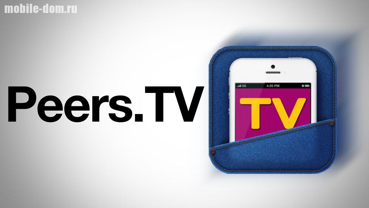 Peers-tv.jpg