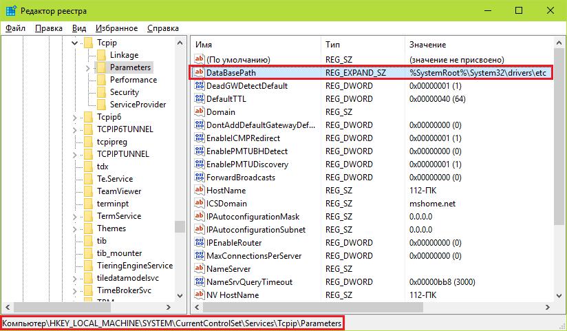 03-parametr-DataBasePath.png