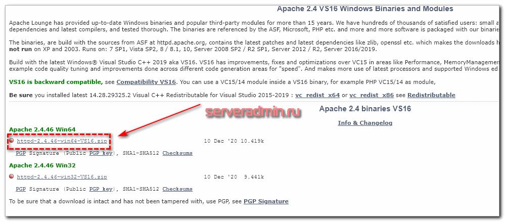 publikacziya-baz-1s-na-web-servere-03.png